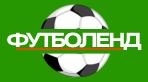 Футболенд — футбол круглый год